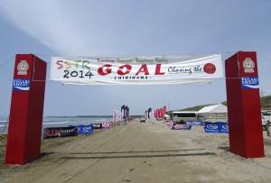 001 goal gate