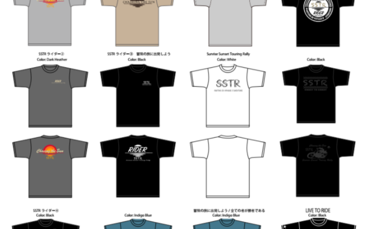New_Design_Tshirts_01