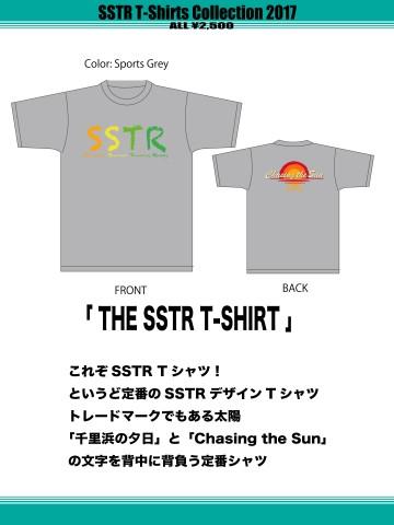 SSTR-TシャツPOP-1