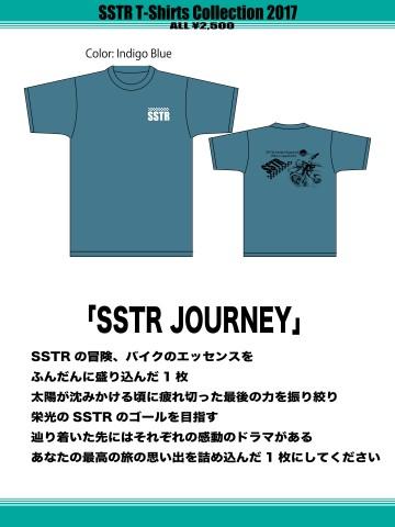 SSTR-TシャツPOP-6