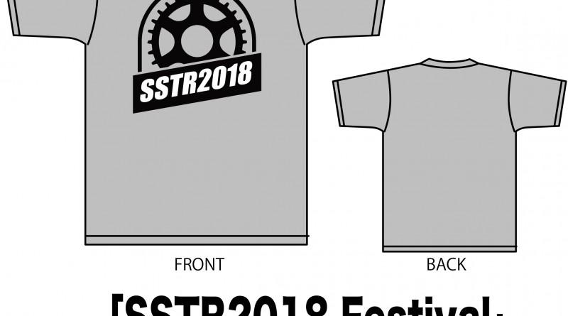 SSTR2018 Tシャツ ST-010