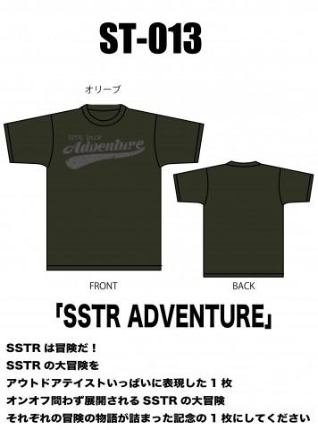 SSTR2018 Tシャツ ST-013