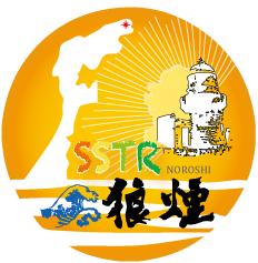 SSTR 道の駅狼煙 到達ステッカー