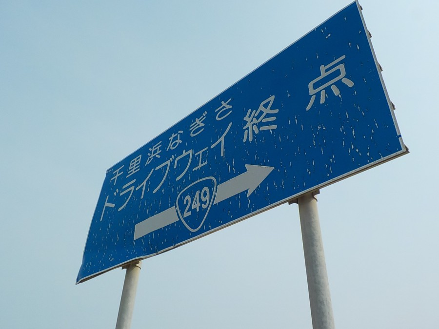静岡県 小杉恭介さん (2014年)