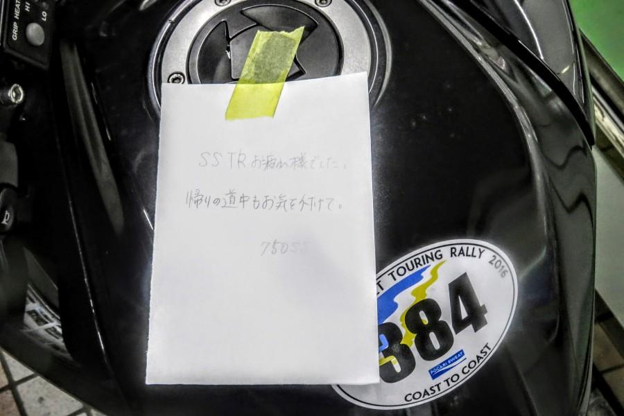 神奈川県 ひばちゃん さん (2016年)