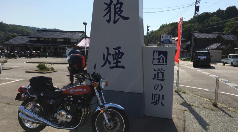No.175  宮城県 松浦健一さん「狼煙は遠かった・・・」