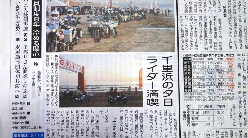 No.177  愛知県 原田嘉晃さん「実感」