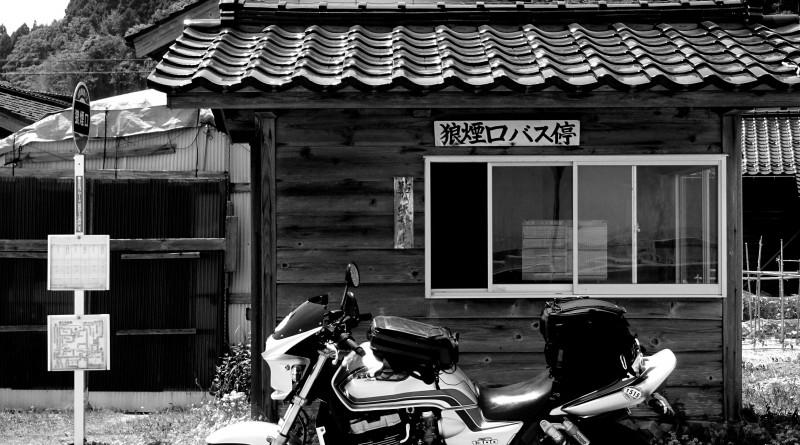 No.290  大阪府 aoryさん「BUS STOP」