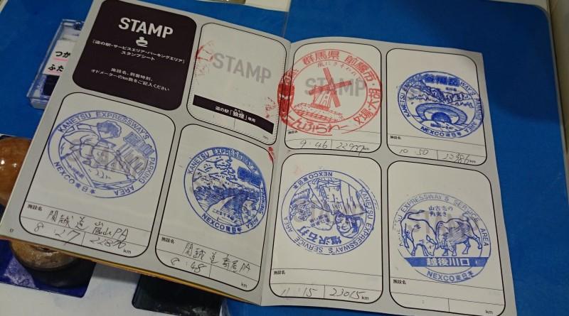 SSTR2016_Stamp