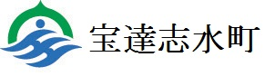 Houdatsu shimizu cho LOGO