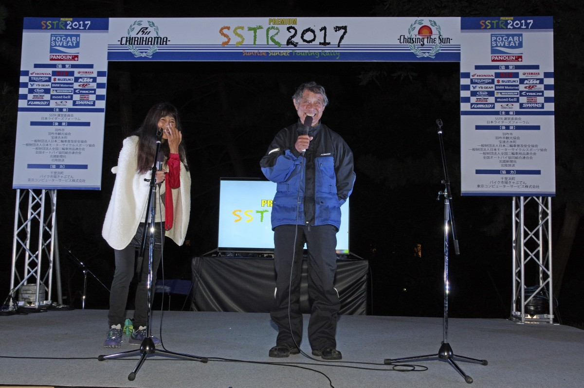 premium SSTR 2017_122
