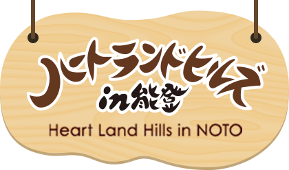Heart Land Hills in Noto_Logo