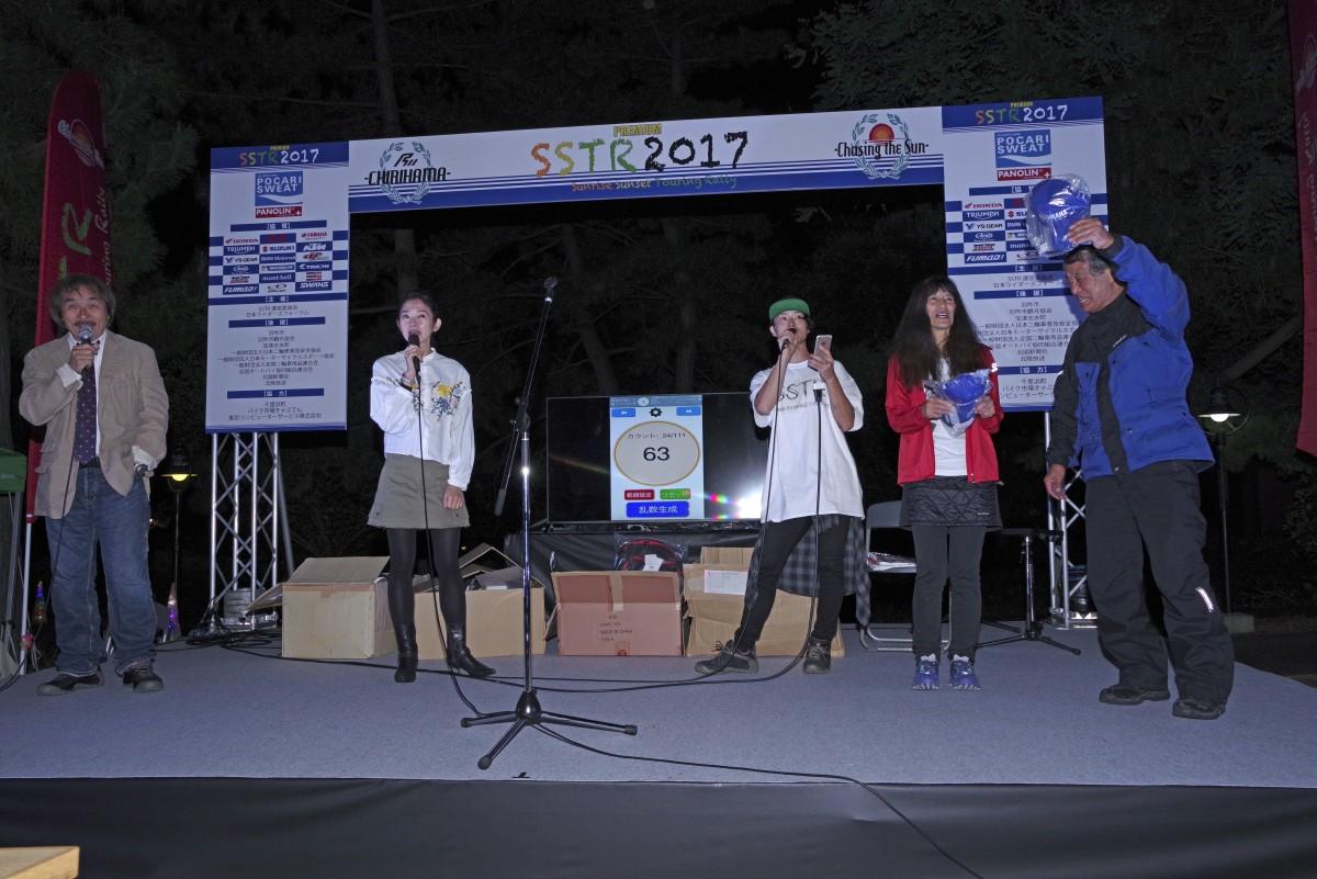 premium SSTR 2017_yubana-018
