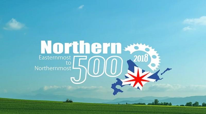 round4poles I Northern 500_Logo_001